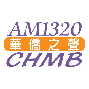 CHMB AM1320