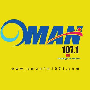Radio Oman FM 107.1