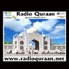 Radio Quraan
