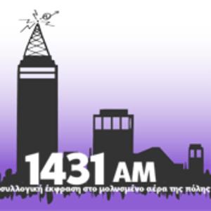 Radio 1413AM