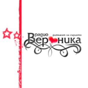 Radio Radio Veronika