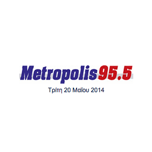 Radio Metropolis 95.5 FM
