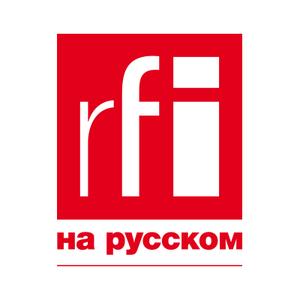 Radio Radio France Internationale (RFI) Russe