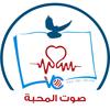 Voice Of Charity Lebanon