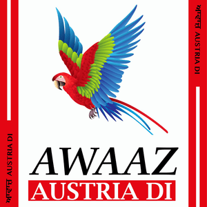 Radio Awaaz Austria Di