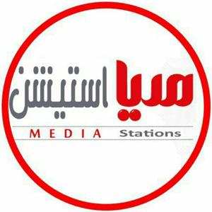 Radio Media Stations